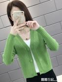 新款針織衫女開衫牛油果綠短款外搭寬鬆披肩空調衫小外套 露露日記