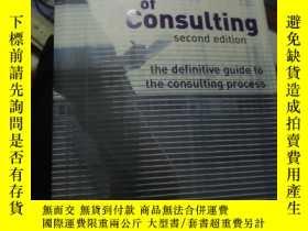 二手書博民逛書店The罕見Seven Cs of Consulting (Sec