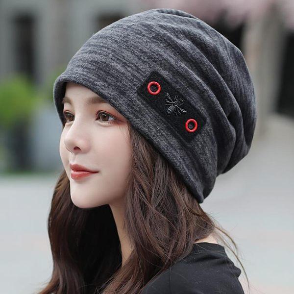 化療帽子女秋冬月子帽保暖包頭帽化療帽休閒堆堆帽韓版時尚套頭帽睡帽【巴黎世家】