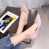 2018秋季新款百搭韓版小清新少女高跟鞋細跟淺口尖頭單鞋職業鞋女『韓女王』