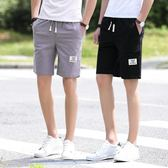 短褲男夏天純色休閒運動大碼短褲LJ5296『黑色妹妹』