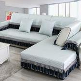 簡約現代沙發墊四季通用布藝坐墊客廳組合沙發套全包沙發巾罩防滑MJBL