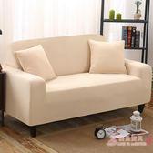 加厚全包組合全蓋沙發墊布藝簡約現代沙發巾沙發套沙發罩