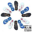 Z0297*MIT台灣製藍白拖/人字拖/彩色夾腳/海灘鞋【ZOBOO夾腳拖鞋】隨機
