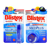 美國 BLISTEX 碧唇 經典修護潤唇膏/全效修護潤唇膏 7g/4.25g ◆86小舖 ◆ 護唇膏
