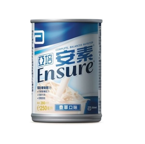 亞培安素香草清甜 24入/箱*2箱(亞培商品恕不發送離島)-箱購