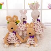 娃娃屋樂園~Le Sucre法國兔砂糖兔(紫色蝴蝶結洋裝款)45cm450元另有30cm60cm