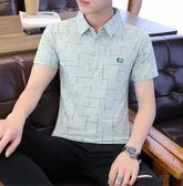 POLO衫 冰絲男士短袖t恤夏季潮流翻領體恤襯衫領POLO衫半袖上衣服男