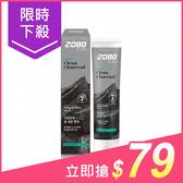 韓國 2080 北歐純椰活性碳淨白牙膏(120g)【小三美日】原價$139