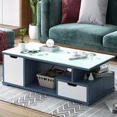 茶幾簡約現代創意小戶型客廳家用茶桌茶臺北歐沙發玻璃茶幾小桌子YYP 町目家