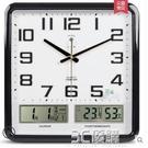 北極星電子掛鐘客廳臥室鐘錶創意靜音個性時尚日歷時鐘石英鐘家用HM 3C優購