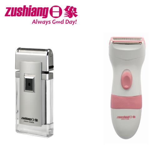 日象晶銳電鬍刀+電池式美體刀ZOEH-5360A+ZOH-110W