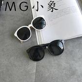 太陽眼鏡  韓版原宿復古圓框太陽眼鏡墨鏡
