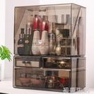 亞克力化妝品收納盒防塵有蓋家用大容量透明簡約桌面化妝品置物架 中秋節全館免運