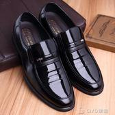 男士皮鞋   男士商務正裝皮鞋真皮尖頭青年內增高男鞋透氣亮皮漆皮結婚鞋   ciyo黛雅