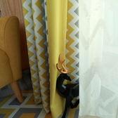 現代時尚幾何客廳臥室半遮光布飄窗地中海窗簾窗紗限時八九折