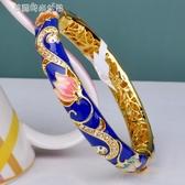 手鐲 新款景泰藍雙層手鐲韓版女流行首飾品鍍金鐲子民族風生日禮物 夢露時尚女裝