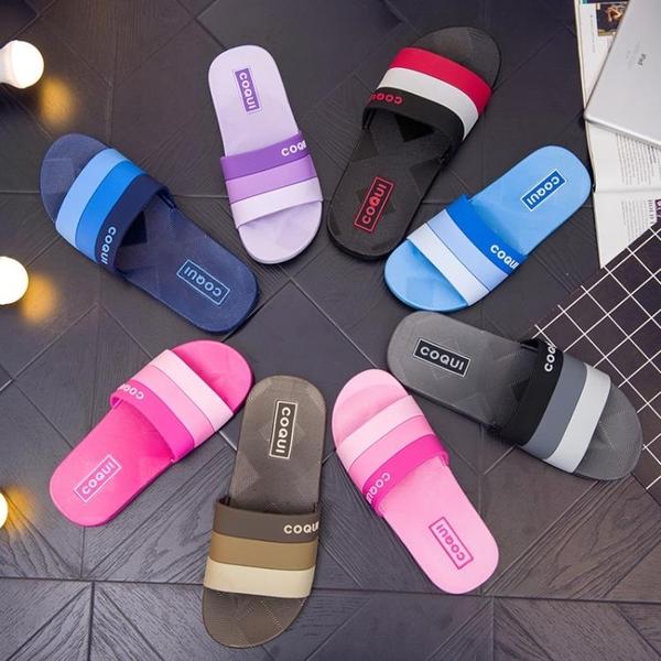 酷趣拖鞋女夏季洗澡情侶室內家用厚底居家涼拖鞋男防滑