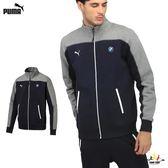 Puma BMW 男 深藍 灰 長袖外套 立領外套 拼接 棉質外套 運動 休閒 外套 57335901