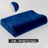 枕頭記憶棉慢回彈枕芯家用學生單雙人護頸椎記憶枕QM『艾麗花園』