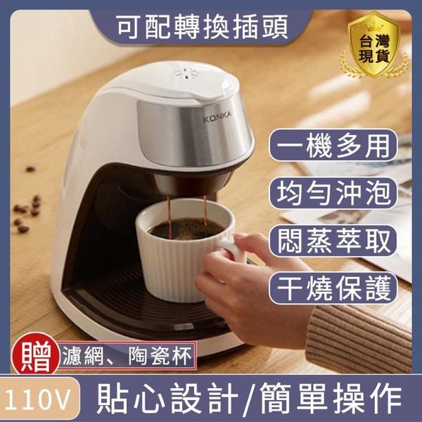 現貨110v義式咖啡機 濃縮咖啡機 研磨機 咖啡壺限時送陶瓷杯