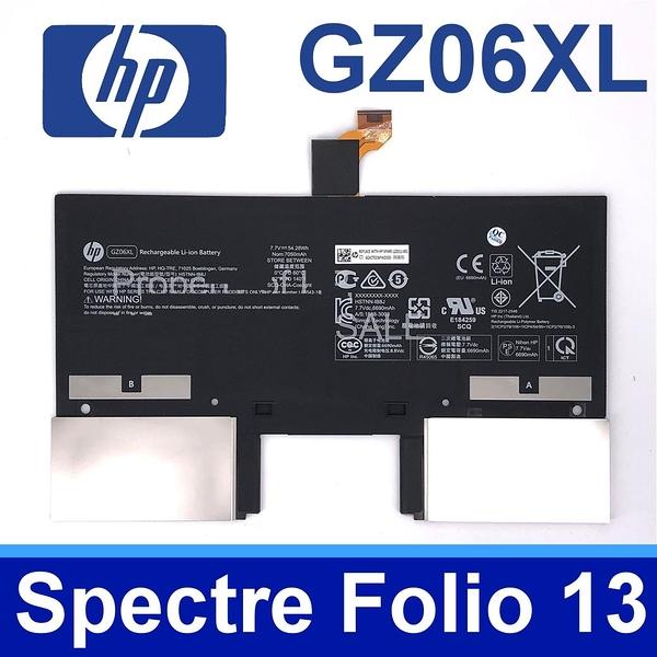 HP GZ06XL 4芯 . 電池 GZ06054XL TPN-C137 HSTNN-IB8J Spectre Folio 13
