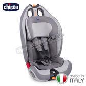 CHICCO Gro-Up 123成長型安全汽座 品味灰