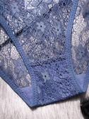 3條裝|性感鏤空蕾絲花邊棉質襠部中腰火辣大碼無痕女士三角內褲女  米菲良品