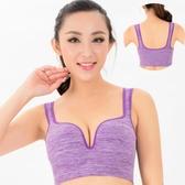 運動內衣背心跑步防震健身學生高中少女聚攏定型防下垂無鋼圈文胸 S-XL