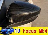福特 19年 FOCUS MK4 專用 水轉印卡夢 左右後視鏡裝飾蓋 卡夢貼 2片 ABS 水轉印碳纖飾板 裝飾蓋