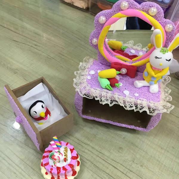 兒童手工創意diy木制首飾盒白胚鏡子梳妝台珍珠泥雪花泥益智玩具─預購CH504