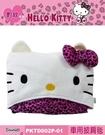 車之嚴選 cars_go 汽車用品【PKTD002P-01 】Hello Kitty 粉紅豹紋系列 車用披肩冷氣毯