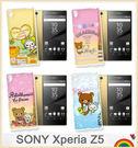 SONY Xperia Z5 E6653 5.2吋 拉拉熊 正版授權 彩繪漸層手機殼 彩繪手機殼 保護殼 手機套 保護套