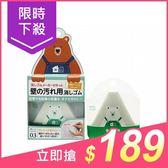 日本SEED 居家清潔橡皮擦-去除壁紙污漬(1入)【小三美日】$210