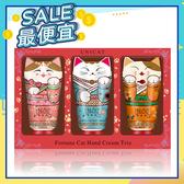 貓咪護手霜 滋潤護手霜禮盒-40mlX3入盒 【UNICAT變臉貓】
