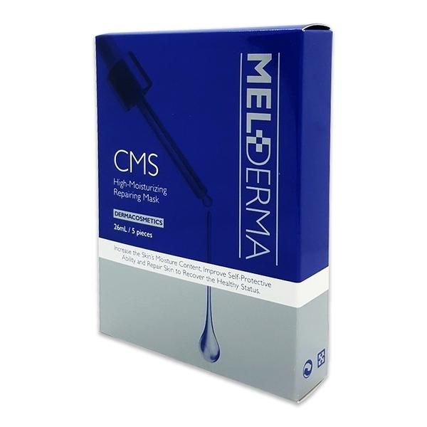 荷麗研CMS完美肌極潤修護面膜5片/盒 公司貨中文標 PG美妝