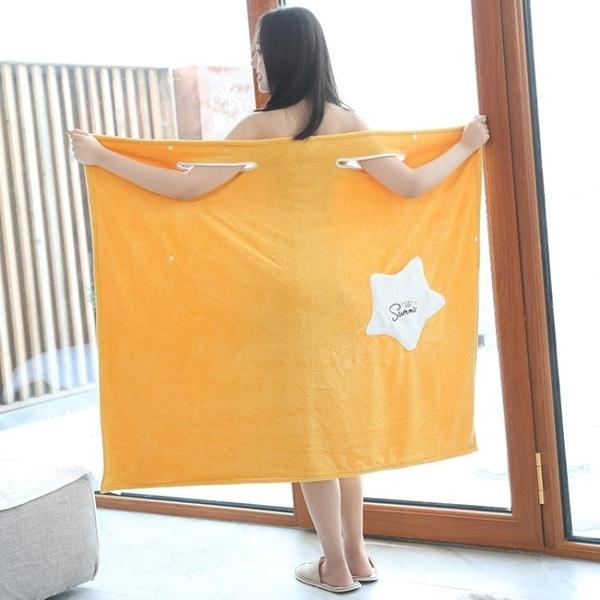 百變浴巾女可穿可裹家用比純棉吸水速幹不掉毛吊帶加大款浴裙浴袍