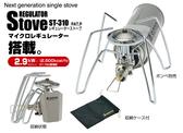[好也戶外]SOTO 迷你蜘蛛爐 No.ST-310