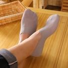 4雙襪子男純棉網眼透氣夏天薄款隱形襪低幫淺口防臭超短防滑船襪