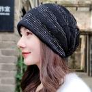 帽子女秋冬包頭帽時尚頭巾帽保暖針織帽睡帽韓版套頭帽防風月子帽 店慶降價