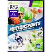 ★御玩家★XB3 Kinect 體感運動