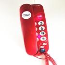德信D201壁掛式小分機電話機座機迷你有線夜光來鈴燈電梯包房掛機 快速出貨