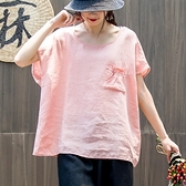 短袖T恤-棉麻簡約純色木耳邊口袋女上衣6色73tb29[時尚巴黎]
