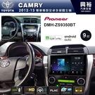 【PIONEER】2012~15年TOYOTA CAMRY專用DMH-ZS9350BT 9吋螢幕主機 *WiFi+Apple無線CarPlay