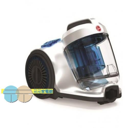 美國家電第一品牌 Hoover 免集塵袋吸塵器 HC-P5-TWA