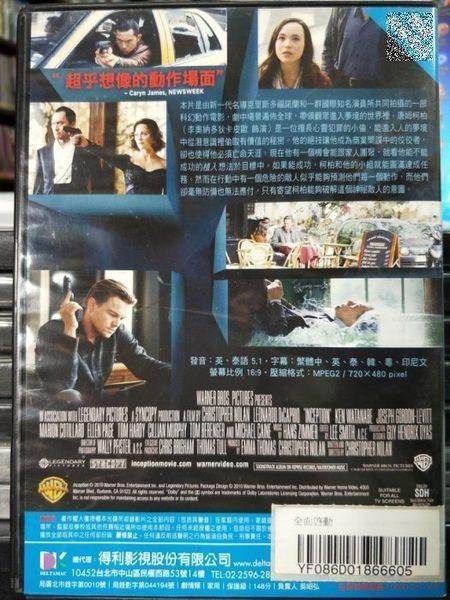 挖寶二手片-P04-132-正版DVD-電影【全面啟動】-李奧納多狄卡皮歐