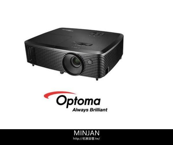 ◆【贈高級線材】刷卡一次付清★奧圖碼 OPTOMA S321 SVGA 多功能投影機 簡報 小型會議 公司貨