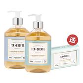 Fer à Cheval 法拉夏 經典馬賽香氛皂液2入組【新高橋藥局】香氛皂液500mlx2