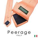 【爸爸您辛苦了】義大利Peerage領帶2條 (顏色隨機)(或留言指定顏色)