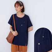 【慢。生活】簡約設計款鈕扣造型T恤 1828  FREE 深藍